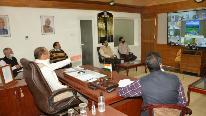 CM holds Video conference with DCs and BDOs