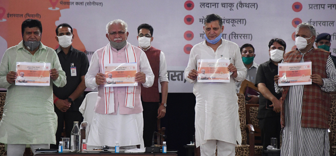 11 colleges to be opened soon in Haryana